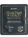 Petitfée Black Pearl&Gold Hydrogel Mask Pack hidrogél maszk