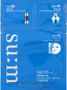 Sum37 hidratáló fátyolmaszk szett