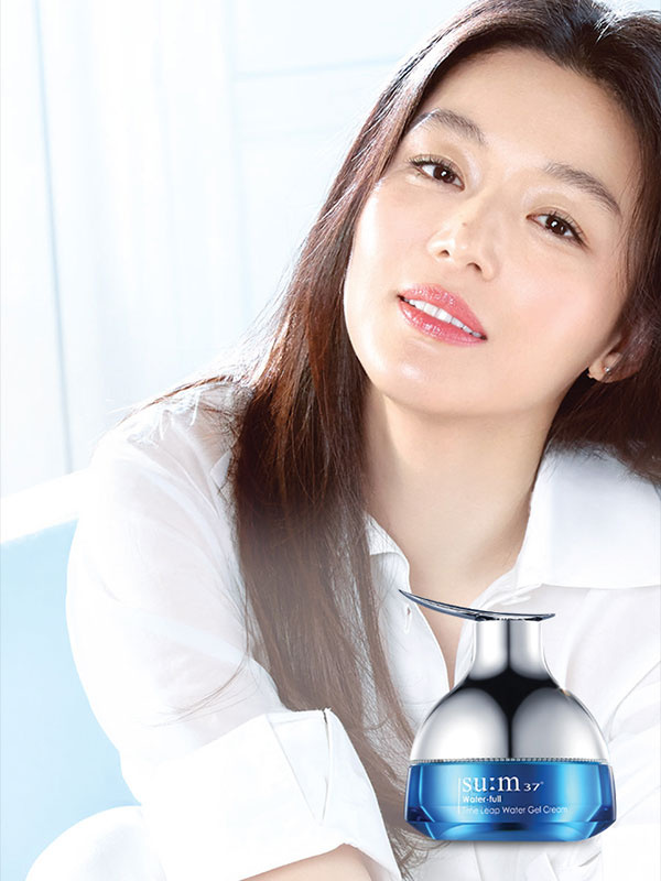 Sum37 Water-full Time Leap Water Gel Cream hidratáló arckrém