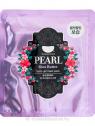 koelf Pearl & Shea Butter Mask hidratáló hidrogél maszk