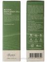Benton Zöld tea arcvíz