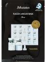 JMsolution Placen Mask Lanolin hidratáló placentás fátyolmaszk