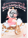 Elizavecca Witch Piggy Hell-Pore Black Solution Bubble Serum Mask Pack buborékmaszk