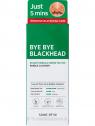 Some By Mi Bye Bye Blackhead 30 Days Miracle Green Tea Tox Bubble Cleanser mitesszer elleni arctisztító hab