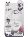 Elizavecca Milk Deep Power Ringer Mask tejes ragyogásfokozó fátyolmaszk