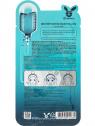Elizavecca hidratáló fátyolmaszk vízhiányos arcbőrre