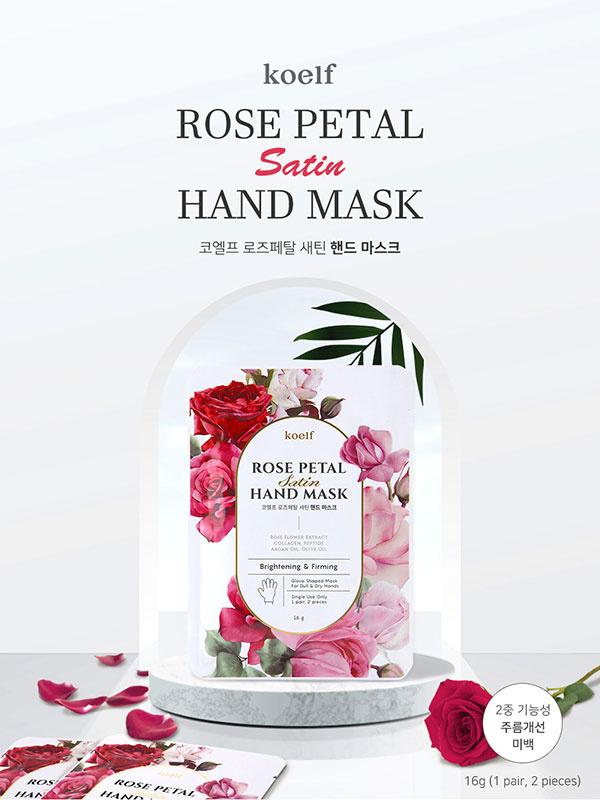 Koelf szatén kézmaszk rózsa