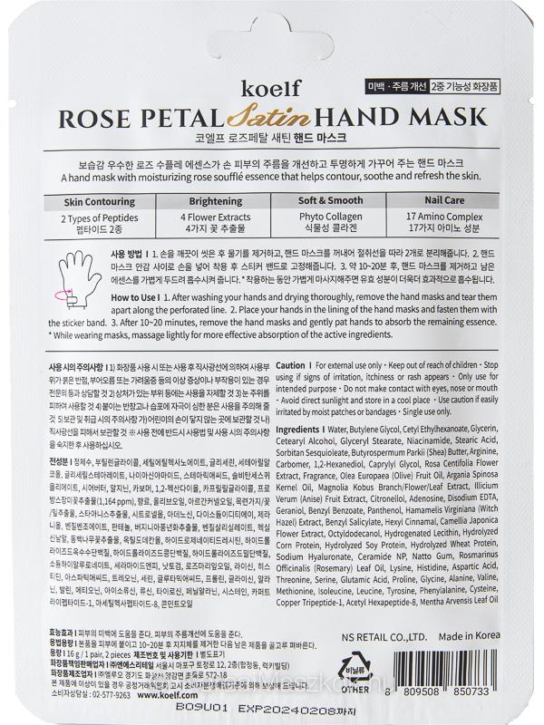 Koelf kézápoló maszk rózsaszirommal