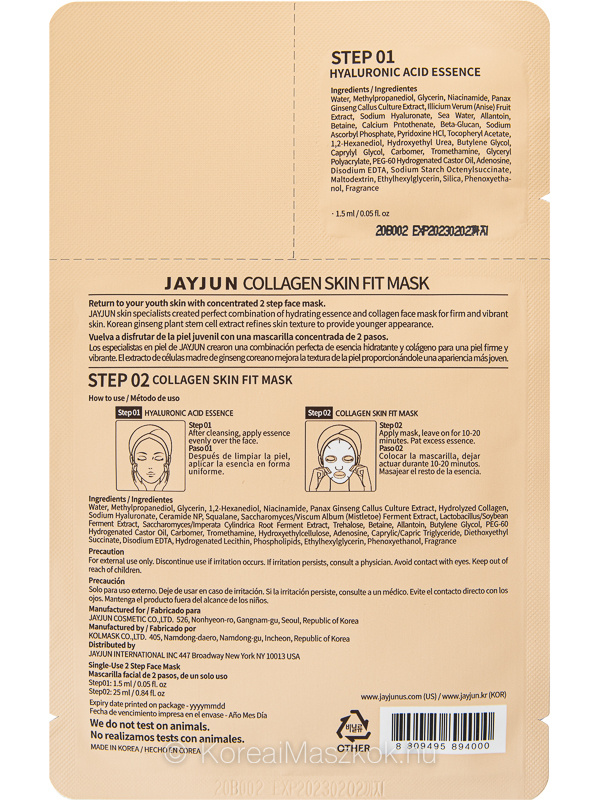 Jayjun fiatalító arcmaszk kollagén és ginzeng őssejt