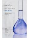 Innisfree Skin Clinic Mask Beta Glucan hidratáló fátyolmaszk