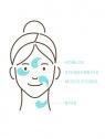 A hidrogél tapasz használata az arc különböző területein