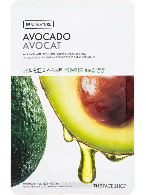 The Face Shop Real Nature Avocado - hidratáló fátyolmaszk avokádóval