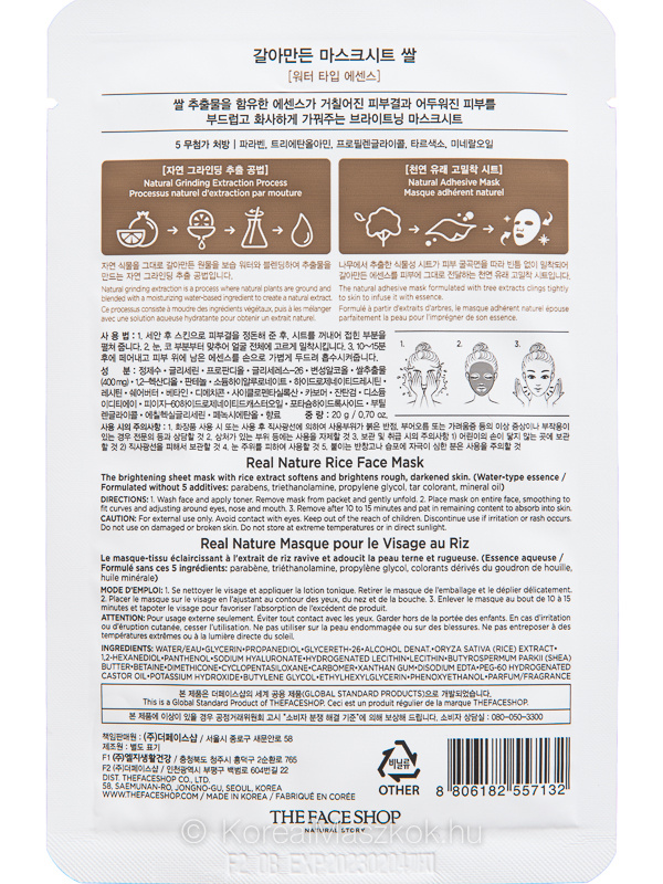 The Face Shop rizses halványító fátyolmaszk termék adatlap