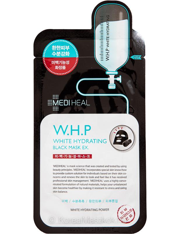 Mediheal W.H.P White Hydrating Black Mask EX - bőrvilágosító és hidratáló fátyolmaszk