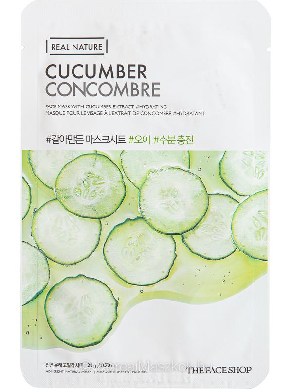 The Face Shop Real Nature Cucumber nedvességpótló fátyolmaszk