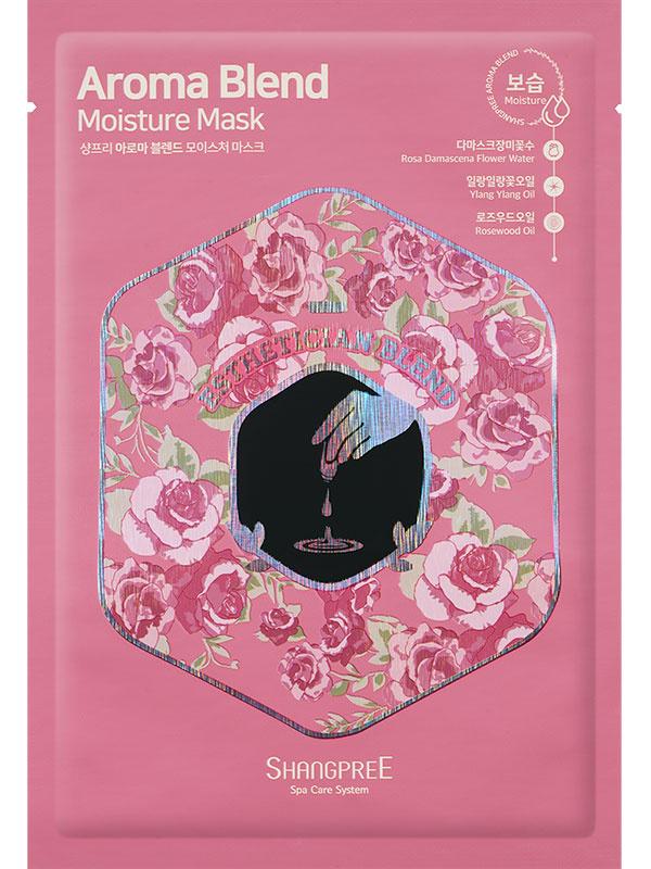 Shangpree Aroma Blend Moisture Mask aromaterápiás fátyolmaszk