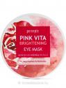 Petitfée Pink Vita Brightening Eye Mask fátyol szemmaszk