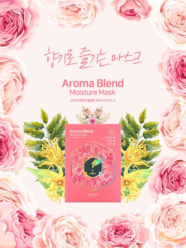 Shangpree Aroma Blend Moisture Mask