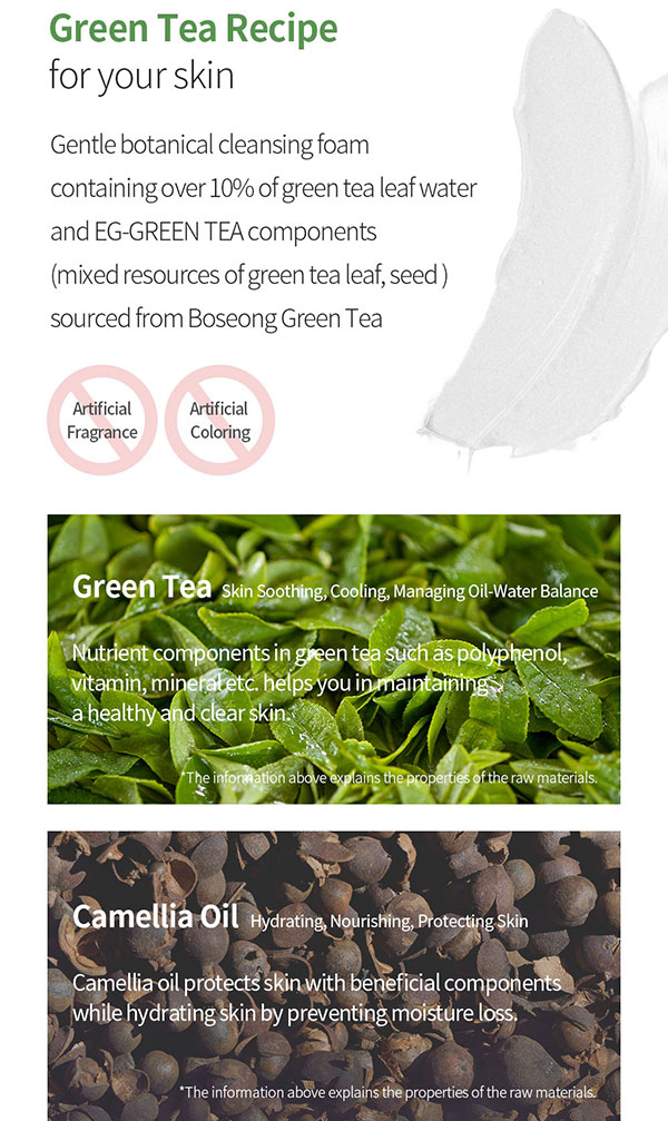 Benton Deep Green Tea habzó arclemosó