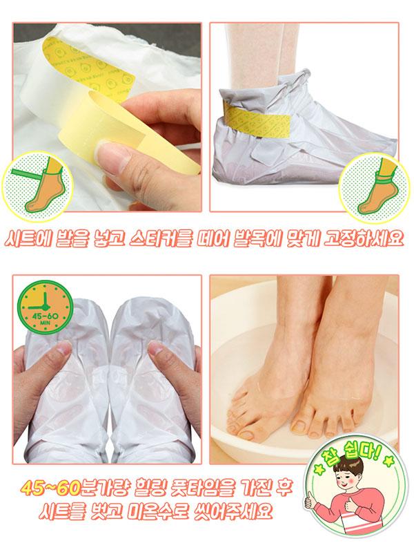 Elizavecca zokni lábmaszk használata