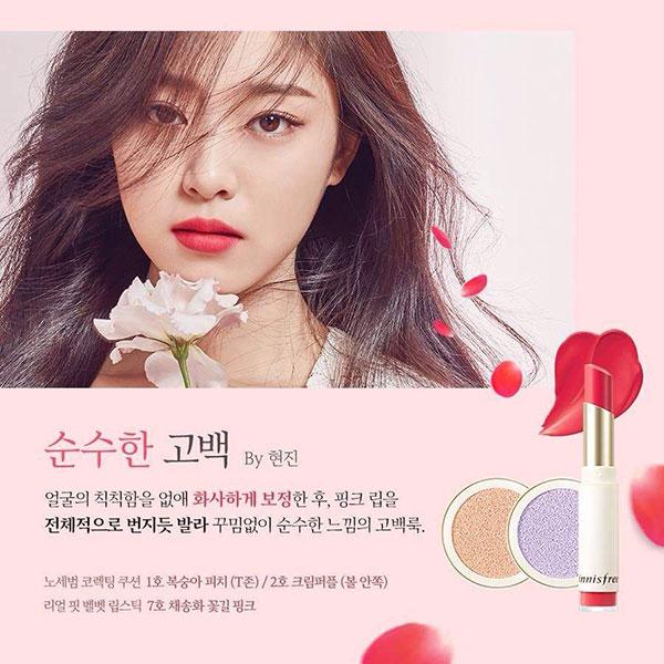 LOONA Innisfree rúzs reklám