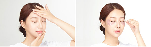 Jayjun perilla leveles hidrogél szemmaszk használata