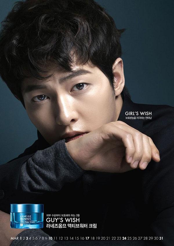 Laneige arc Song Joon Ki