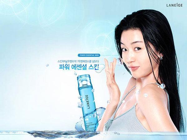 Laneige reklám Jun Ji Hyun