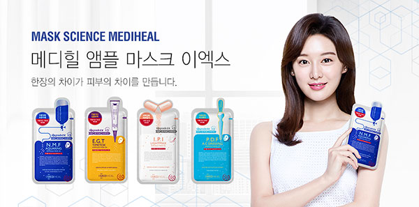 Mediheal mask science