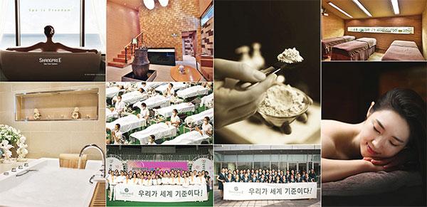 Shangpree Dél-Korea legjobb spa szépségszalonjai