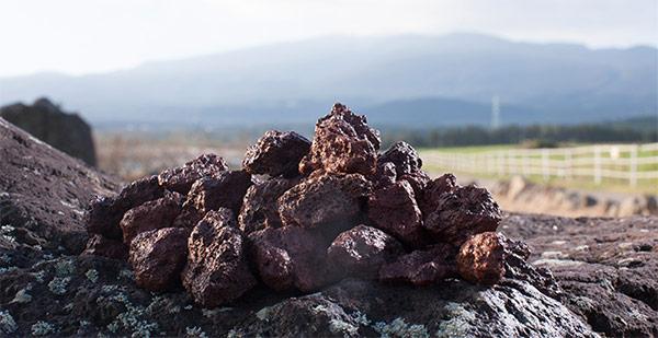 Jeju Volcanic
